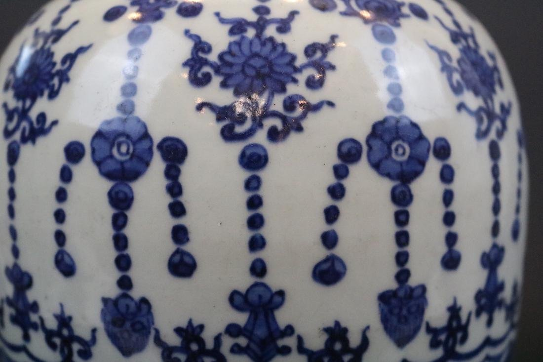 A Blue And White Jar With Dragon Pattern - 4