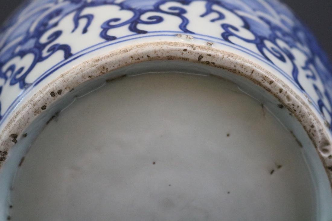A Blue And White Jar With Dragon Pattern - 6