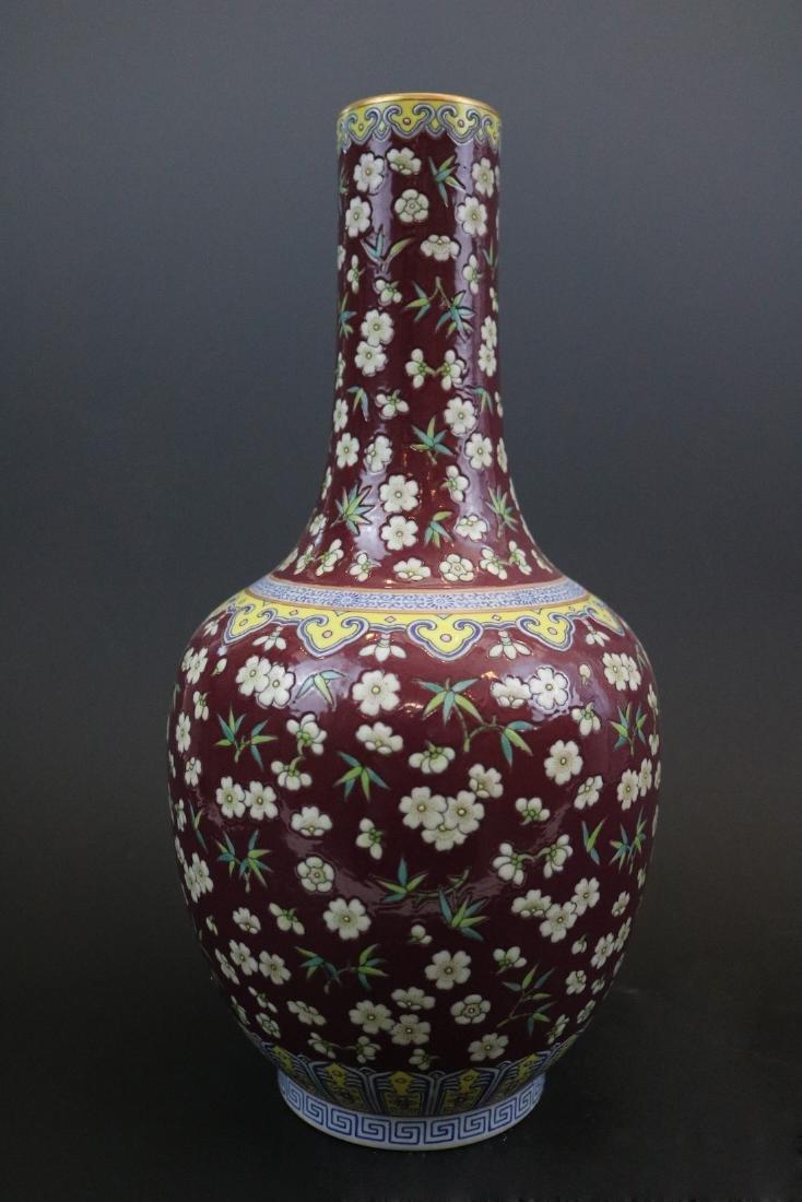 Daoguang Mark,A Gilt Famille Rose Vase