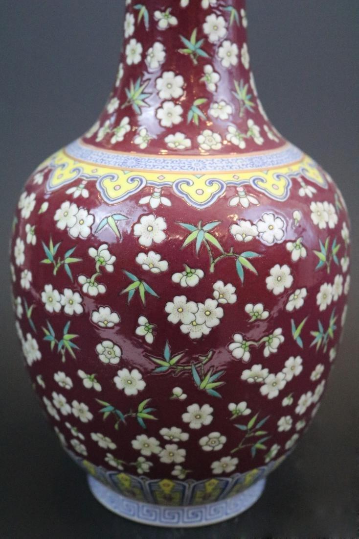 Daoguang Mark,A Gilt Famille Rose Vase - 2