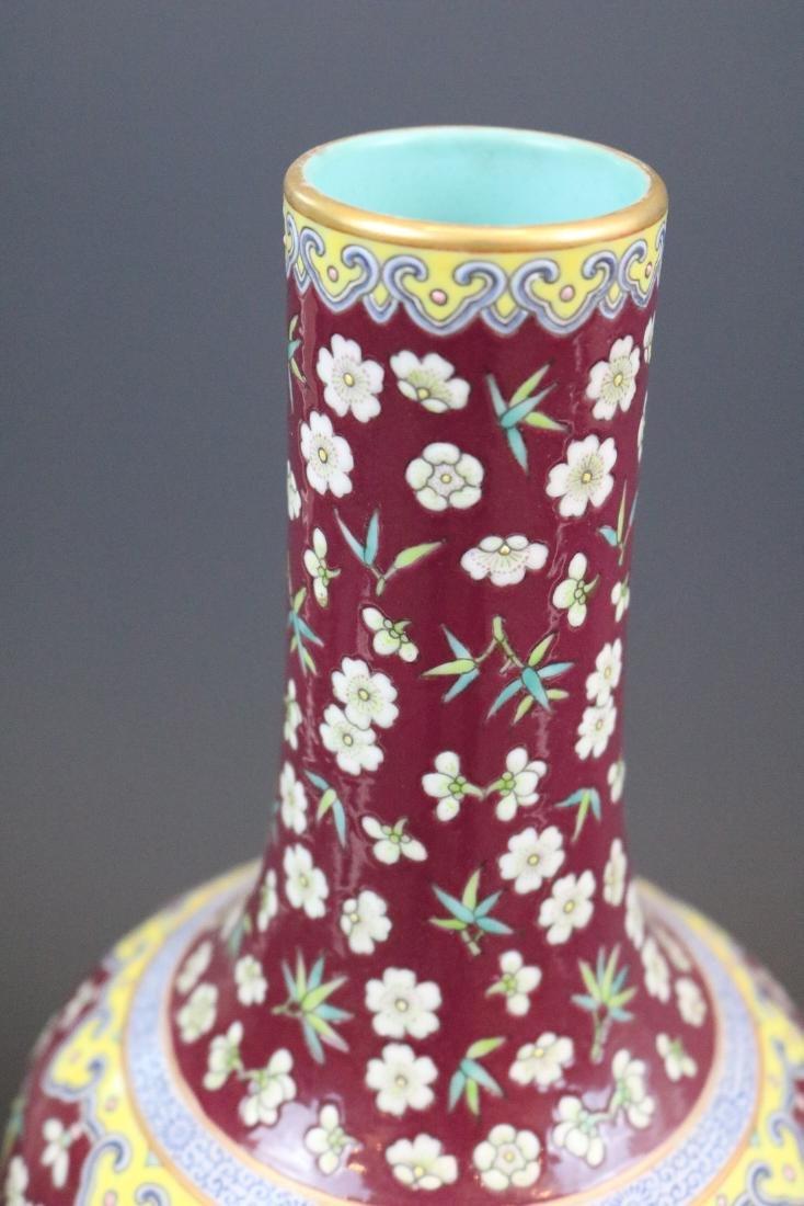 Daoguang Mark,A Gilt Famille Rose Vase - 3