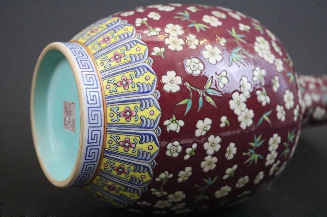 Daoguang Mark,A Gilt Famille Rose Vase - 4
