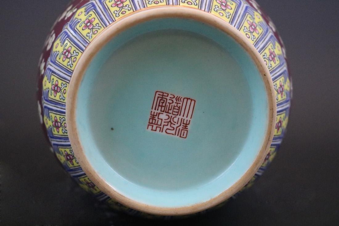 Daoguang Mark,A Gilt Famille Rose Vase - 5