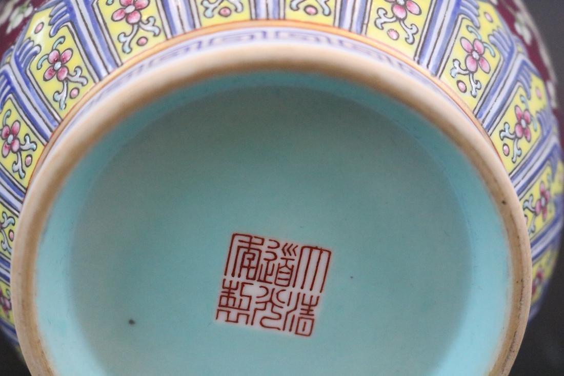 Daoguang Mark,A Gilt Famille Rose Vase - 6