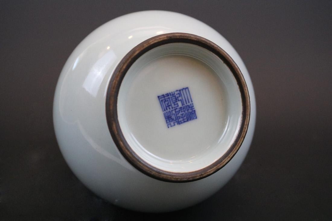 Qianlong Mark,A Guan Ware Jar With Two Handles - 6