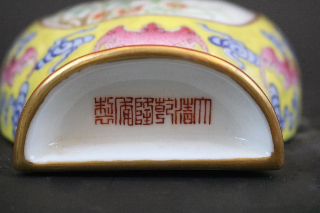 Qianlong Mark,A Famille Rose Wall Vase - 4