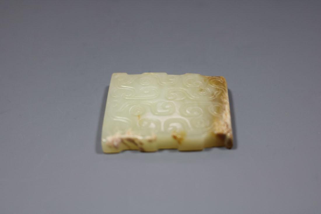 A Hetian Celandon Jade Dragon-Form Pendant, Western - 3