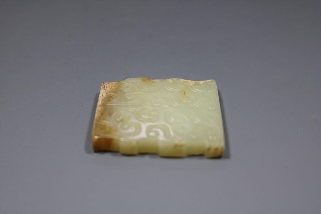 A Hetian Celandon Jade Dragon-Form Pendant, Western - 4