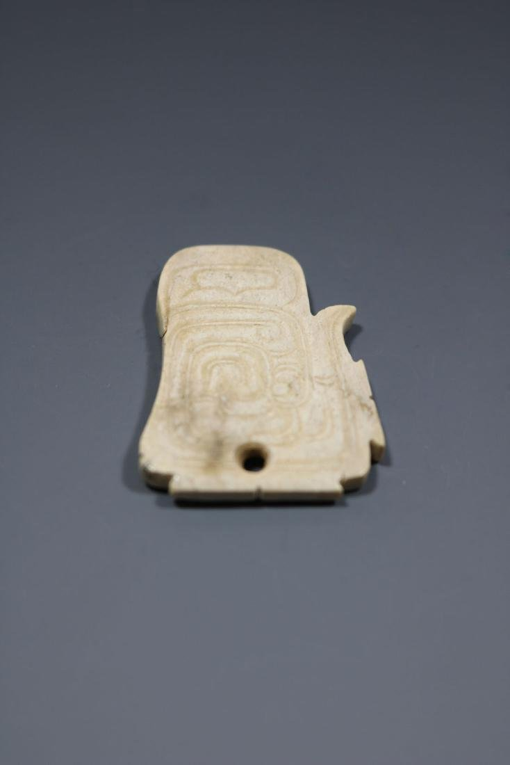 A Hetian Celandon Jade Phoenix-Form Pendant, Western - 2