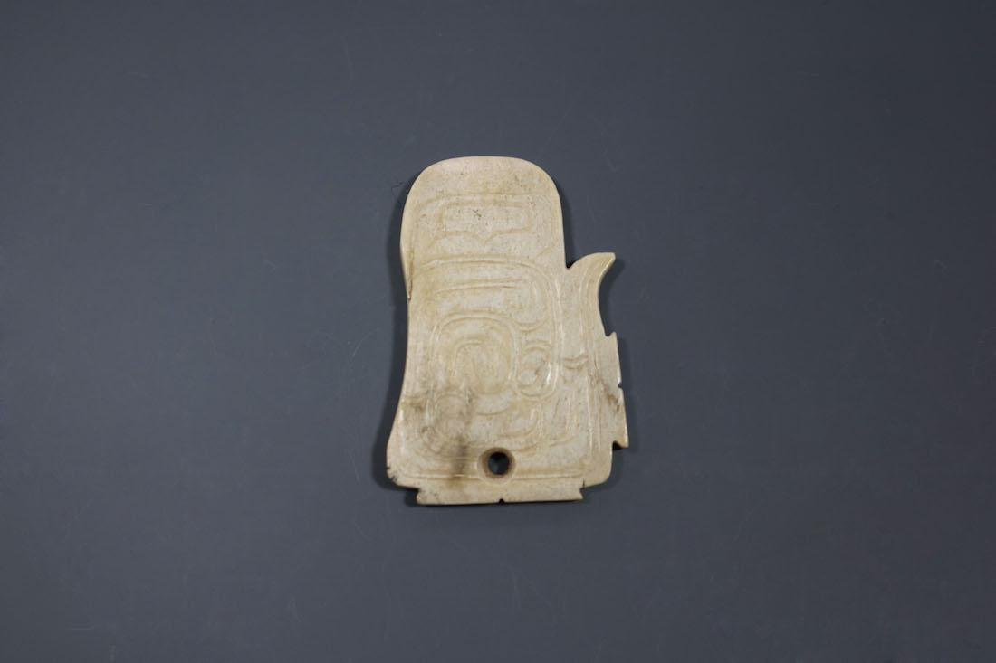 A Hetian Celandon Jade Phoenix-Form Pendant, Western - 3