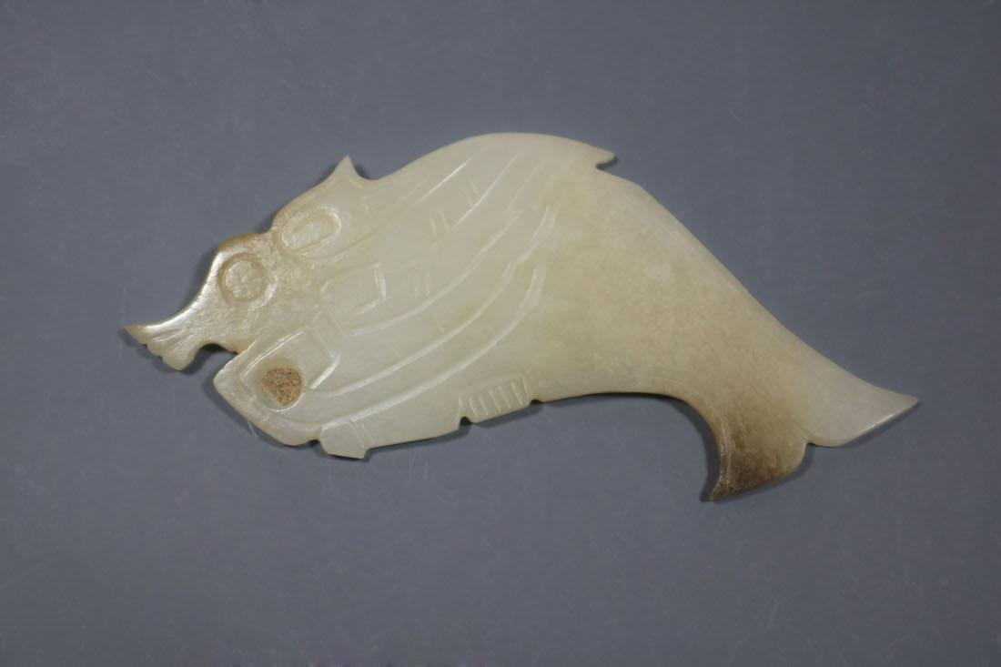 A Hetian Celandon Jade Bird-Form Pendant, Western Zhou - 4