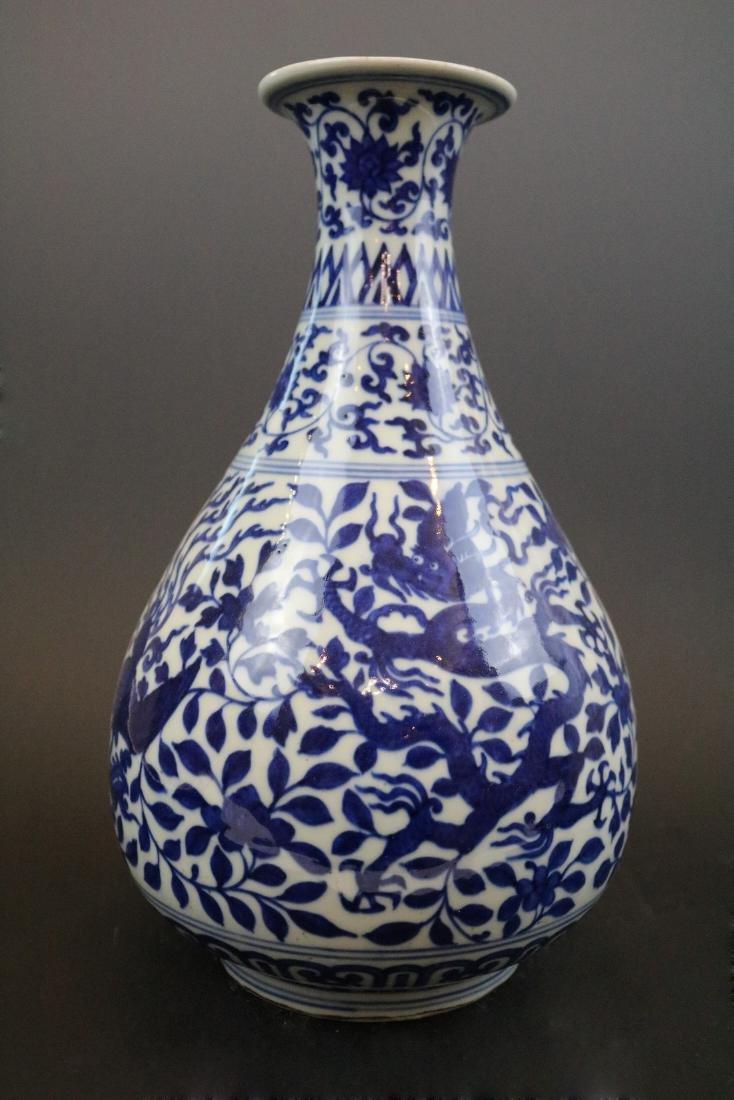 Jiajing Mark,A Blue And White Yuhuchun Vase With Dragon