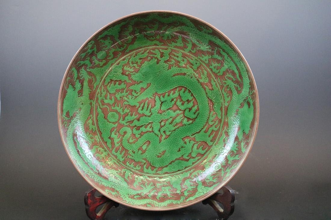 Kangxi Mark,A Plate With Dragon Pattern
