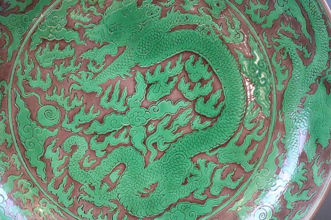 Kangxi Mark,A Plate With Dragon Pattern - 2