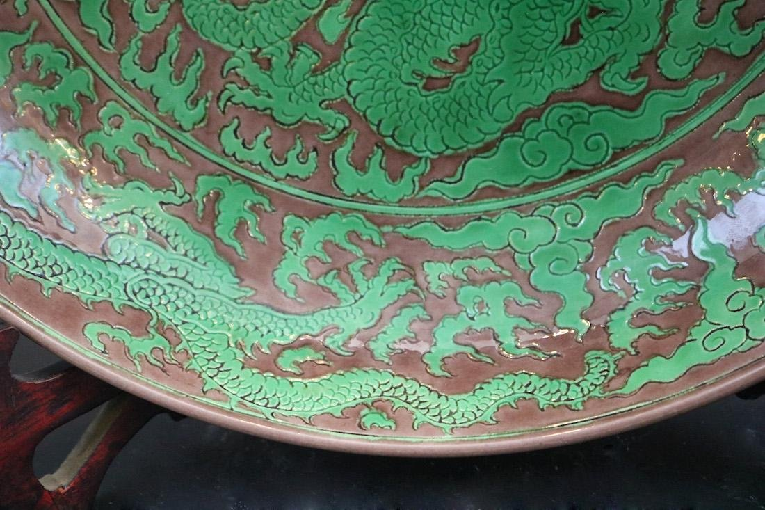 Kangxi Mark,A Plate With Dragon Pattern - 3