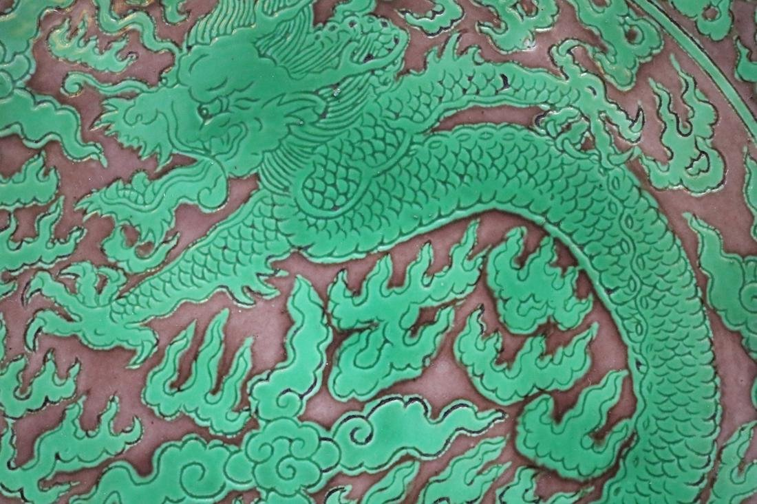 Kangxi Mark,A Plate With Dragon Pattern - 4