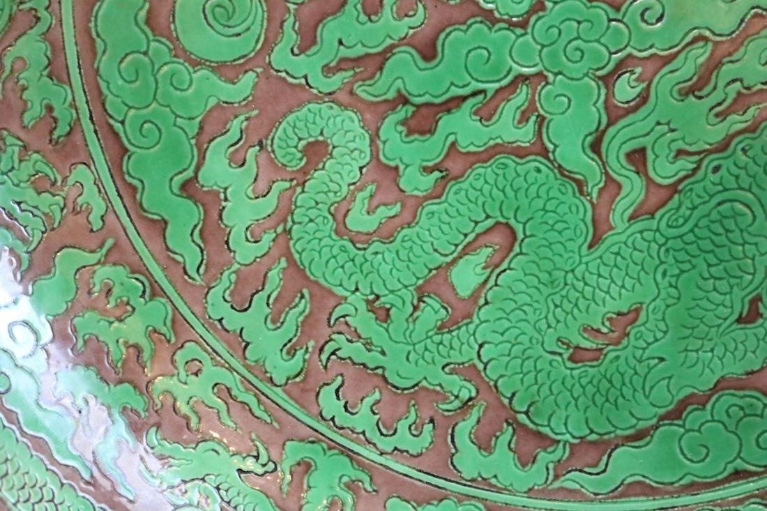 Kangxi Mark,A Plate With Dragon Pattern - 5