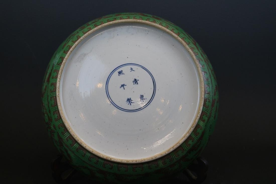 Kangxi Mark,A Plate With Dragon Pattern - 7