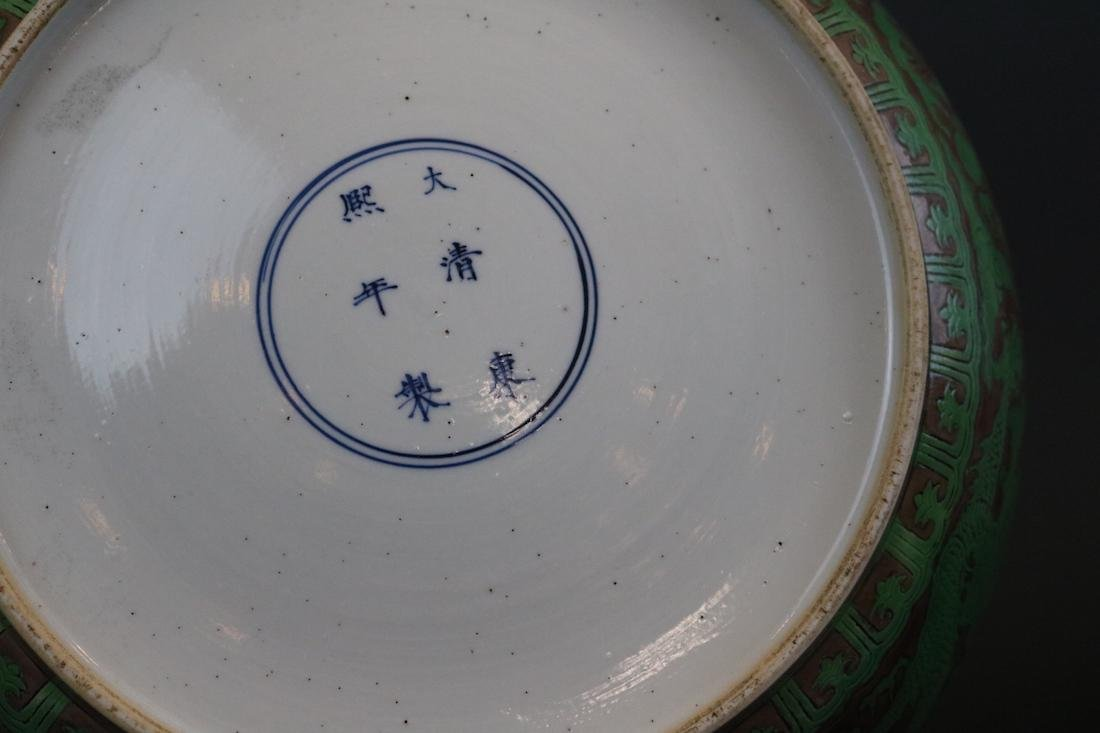 Kangxi Mark,A Plate With Dragon Pattern - 8