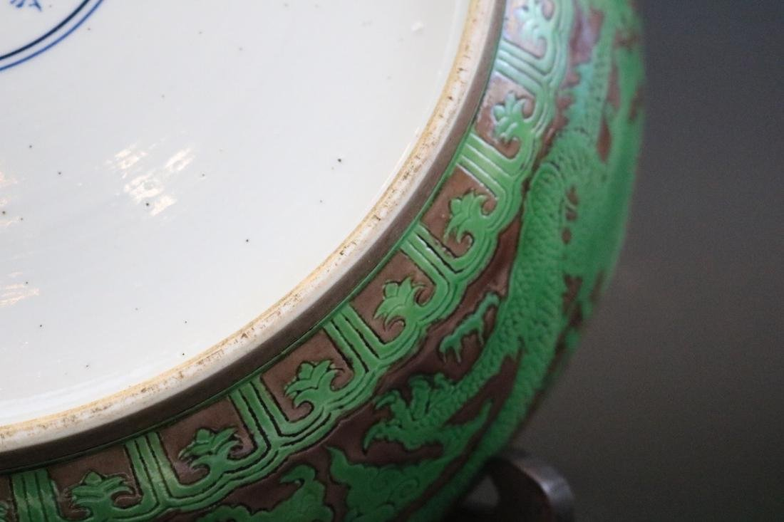 Kangxi Mark,A Plate With Dragon Pattern - 9