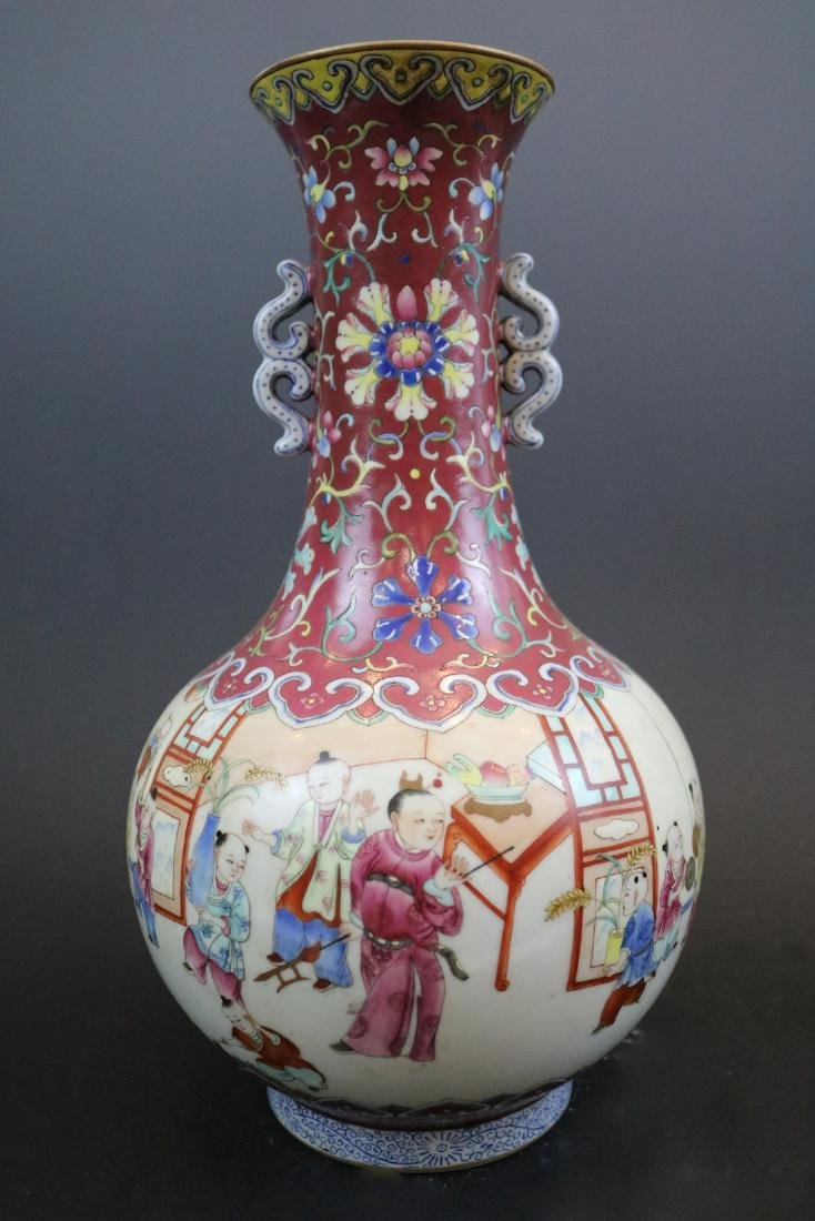 Jiangqing Mark,A Famille Rose Vase With Two Handles