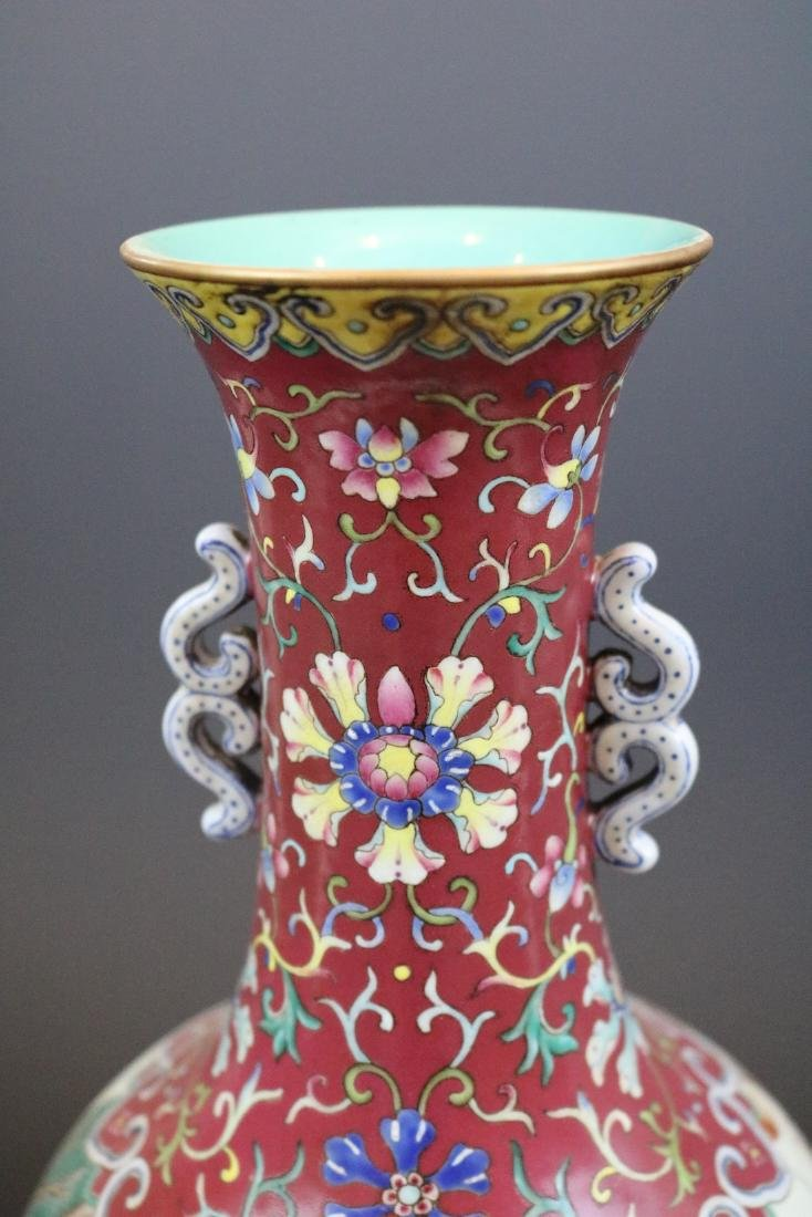 Jiangqing Mark,A Famille Rose Vase With Two Handles - 4