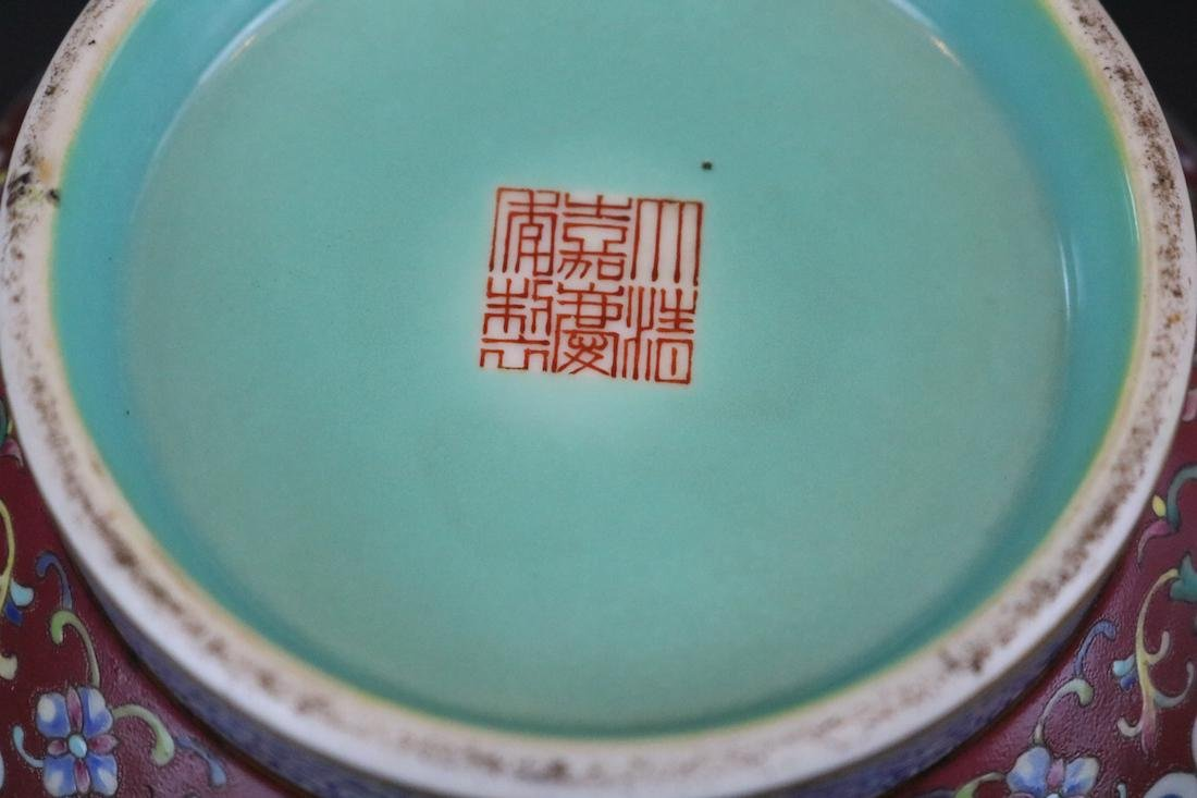 Jiangqing Mark,A Famille Rose Vase With Two Handles - 8