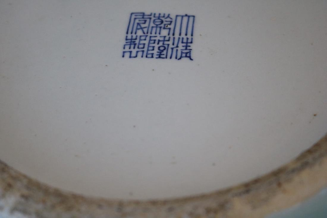 Qianlong Mark,A Bean-Green Ground Vase - 8