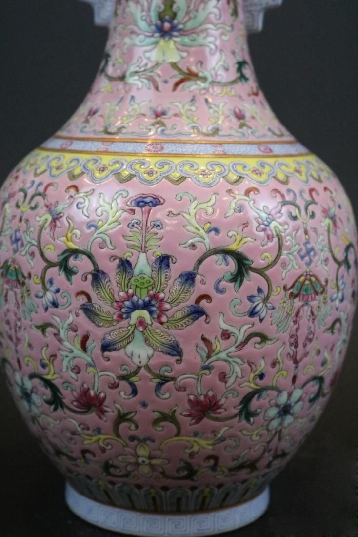 Jiaqing Mark,A Gilt Famille Rose Vase With Two Handles - 2