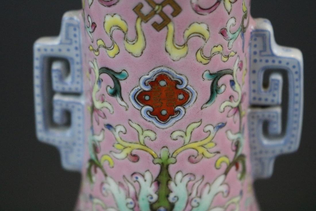 Jiaqing Mark,A Gilt Famille Rose Vase With Two Handles - 4
