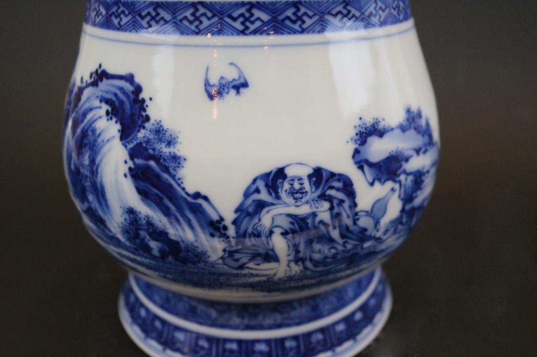 Yongzheng Mark,A Blue And White Jar - 3