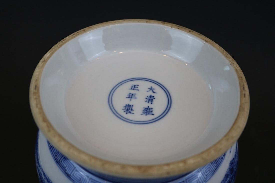 Yongzheng Mark,A Blue And White Jar - 6