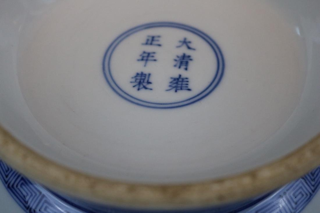 Yongzheng Mark,A Blue And White Jar - 7