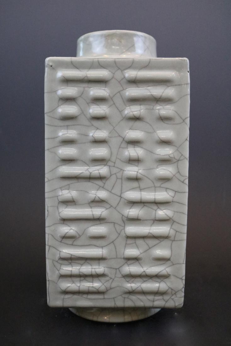 Qianlong Mark,A Ge Ware Zong Vase