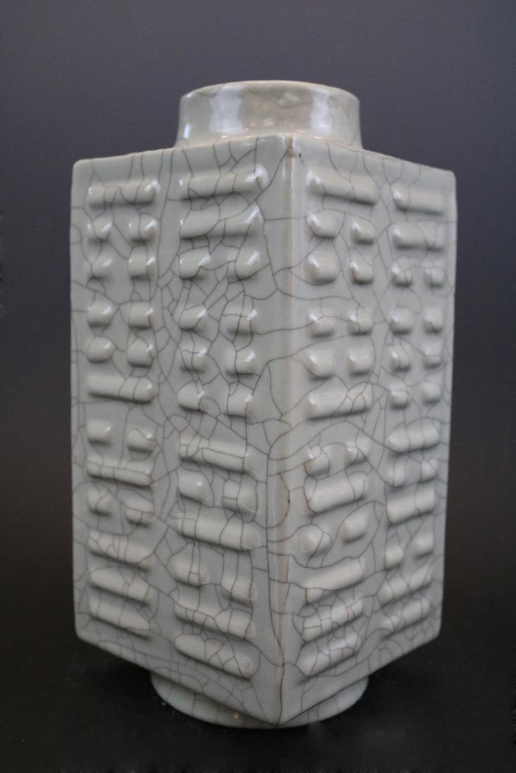 Qianlong Mark,A Ge Ware Zong Vase - 2