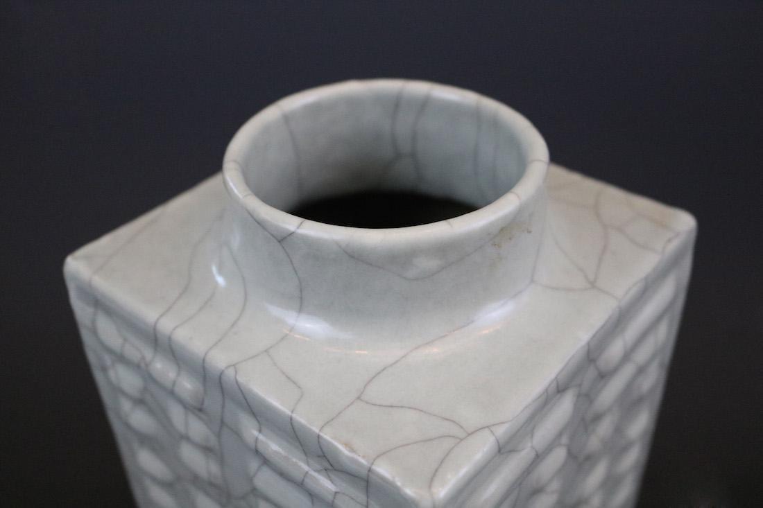 Qianlong Mark,A Ge Ware Zong Vase - 3