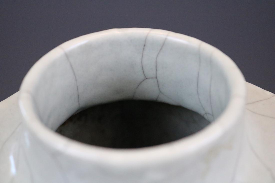 Qianlong Mark,A Ge Ware Zong Vase - 4