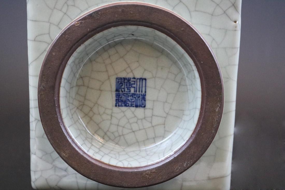 Qianlong Mark,A Ge Ware Zong Vase - 6