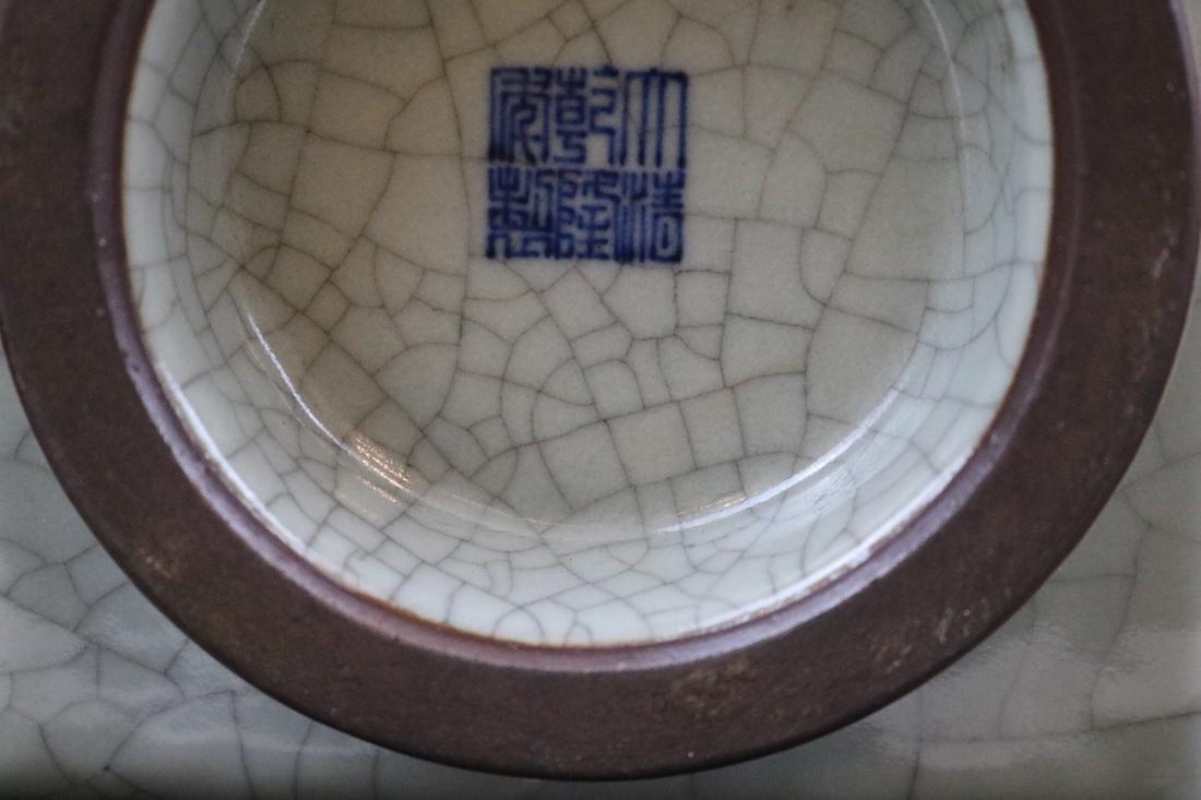 Qianlong Mark,A Ge Ware Zong Vase - 7
