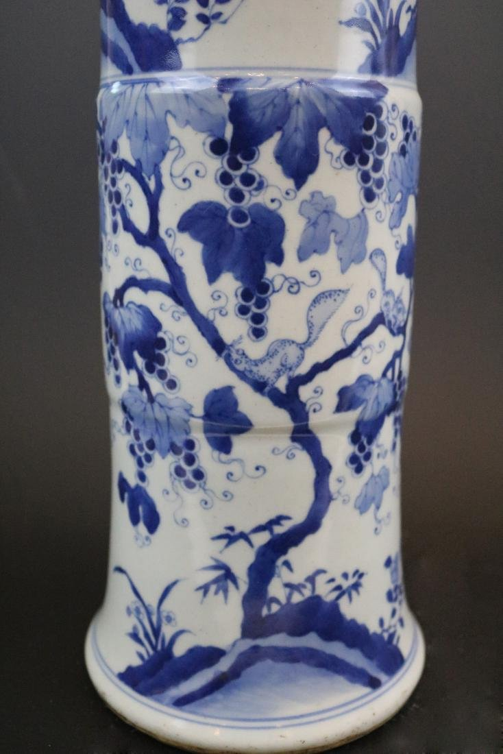 A Blue And White Vase - 2
