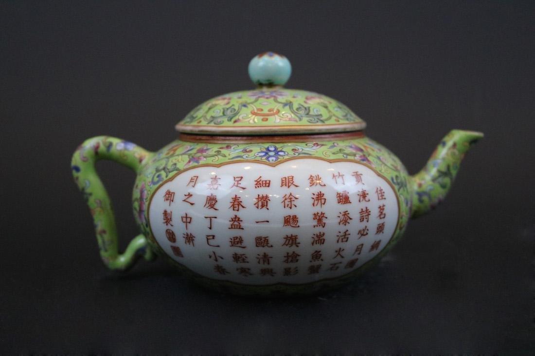 Jiaqing Mark,A Famille Rose Teapot