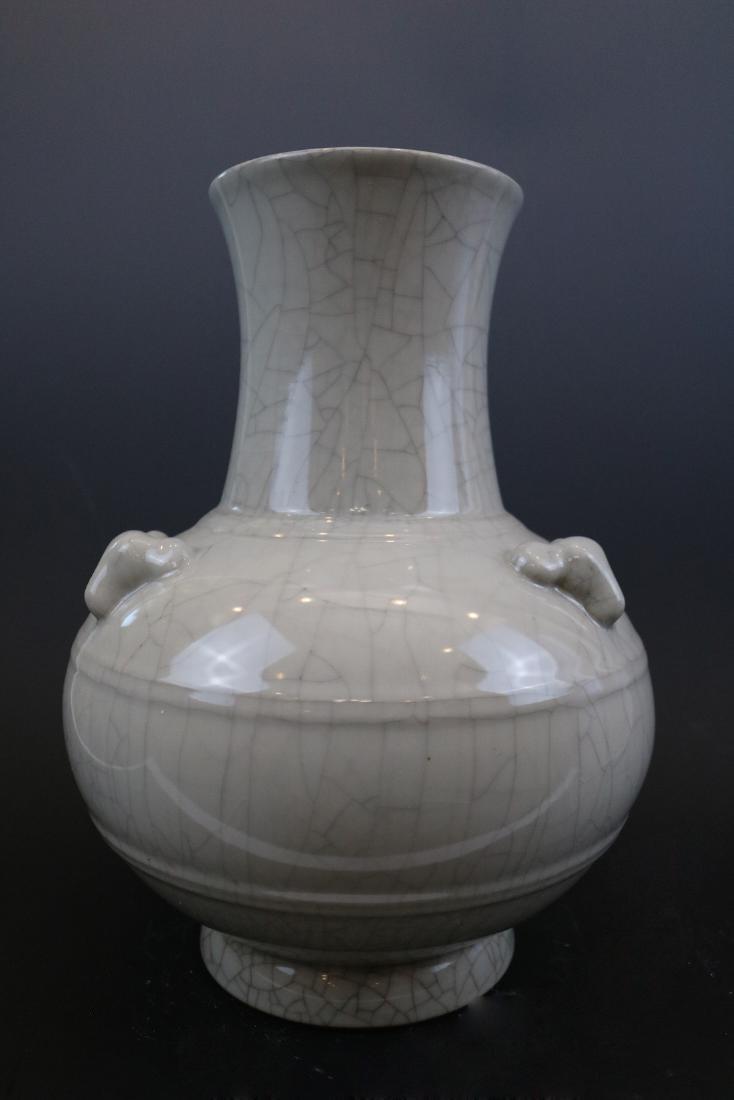 Qianlong Mark,A Ge Ware Jar
