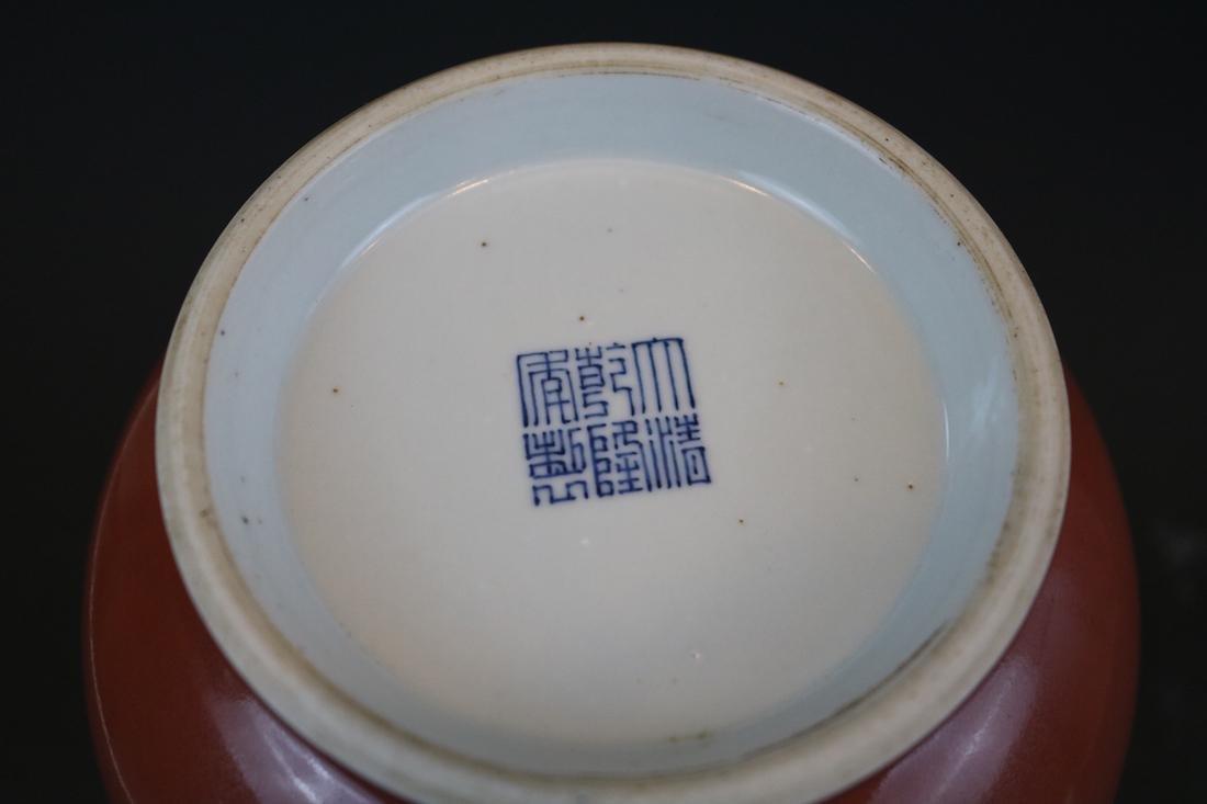 Qianlong Mark,A Red Glazed Yuhuchun Vase - 4