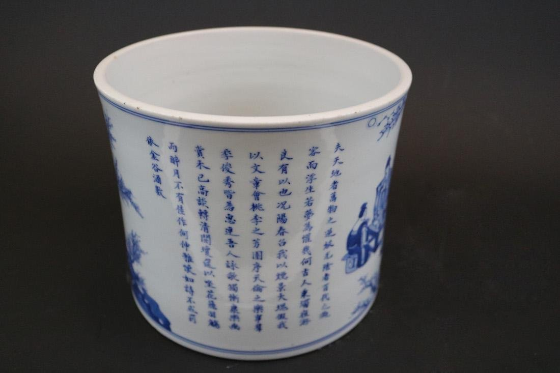 A Blue And White Brush Pot - 2