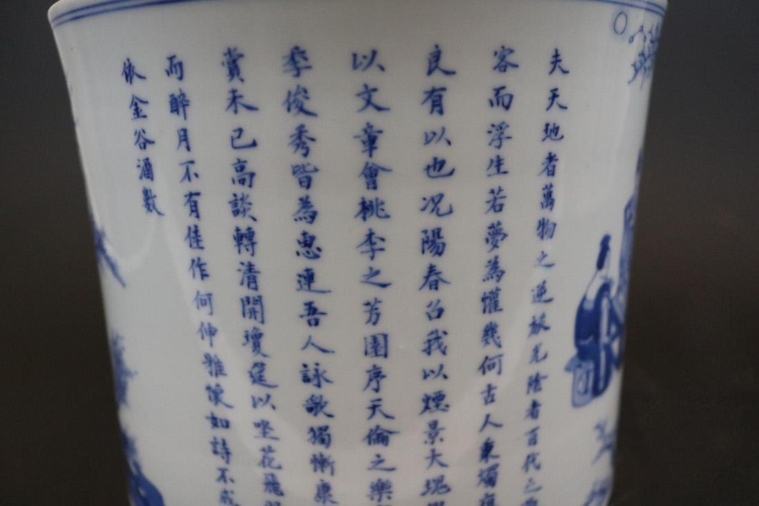 A Blue And White Brush Pot - 3