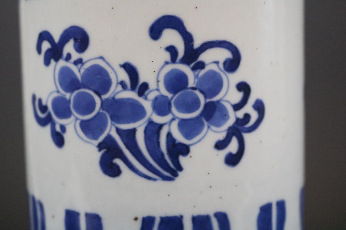 A Blue And White Vase With Human Pattern - 6