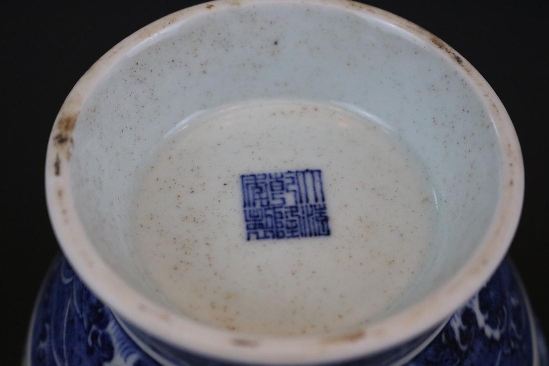 Qianlong Mark,A Blue And White Jar - 5