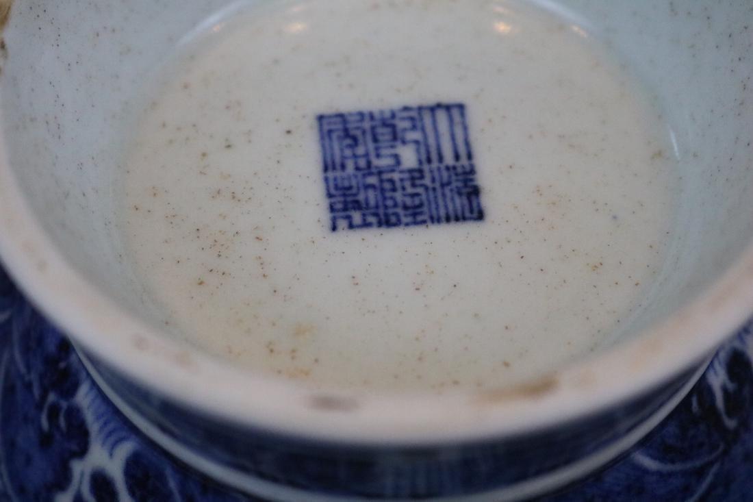 Qianlong Mark,A Blue And White Jar - 6