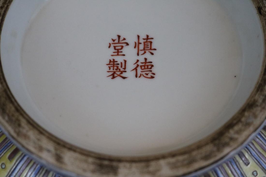 Shendetang Mark,A Famille Rose Flowerpot - 9