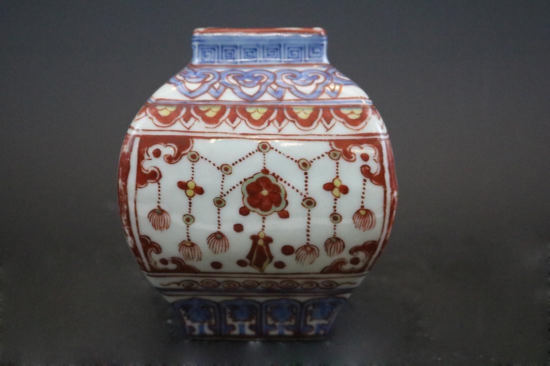 Jiajing Mark,A Red And Green Jar